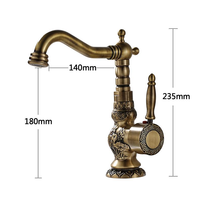 Antique Brass Single Hand Bathroom Mixer Faucet
