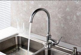 Single Hole Basin Kitchen Tap Faucet